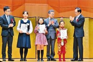 东京掀起汉语热 华裔儿童发新声