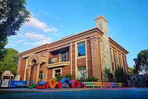 新浪2019国际学校择校巡展:上海LUC教育集团
