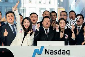 如涵股价跌去7成 网红经济已见顶?