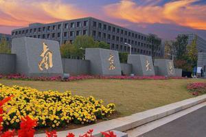 武书连2019中国大学文学排行榜