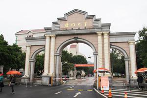 武書連2019中國大學經濟學排行榜