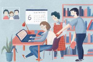 高考前 如何利用好各大高校歷年錄取分數線?