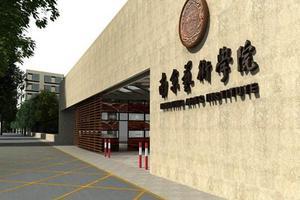 武書連2019中國大學藝術學排行榜
