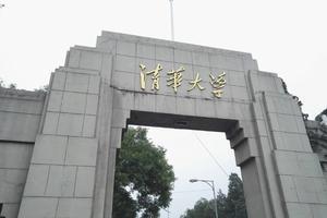 武书连2019中国大学法学排行榜