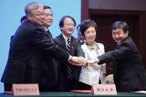 浙江大学等5所顶尖名校发起长三角研究型大学联盟