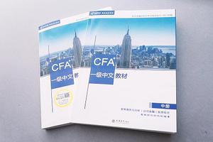 高頓財經:CFA三級考試衍生品科目重難點
