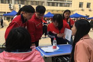 深圳中考自主招生增至7所学校录取400人