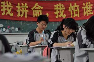教育部通知治理高考移民 严禁高中生人籍分离