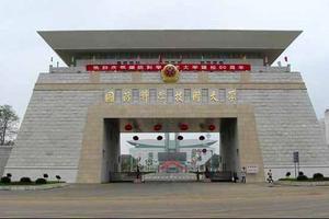 2019湖南省一流專業排名:國防科技大學第一