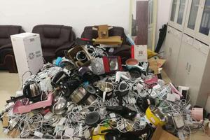 """中國消防""""微博查寢"""" 查出上千件大功率用電器"""
