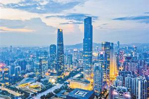上海首次构建中国版全球城市营商环境指标体系