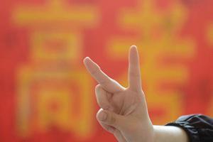 专家点评上海英语卷:聚焦核心素养 引导英语教学
