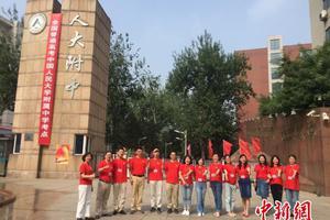 专家评北京高考:引导关注现实 平稳过渡新高考