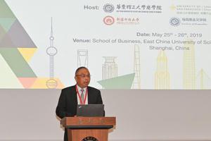 第四届中国企业国际化研讨会在华东理工大学举行
