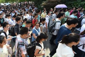 清华北大自招初审北京考生过关人数大减