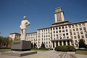 2020南开大学商学院MBA招生说明会成功举行