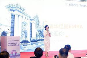 清华EMBA管理论坛:探讨我国资本市场改革开放与发展