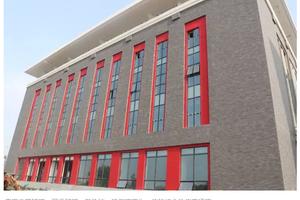 北师大珠海分校终止办学后 将保障毕业生权益