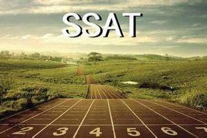 SSAT备考必备:来说说SSAT历史考试真题