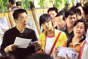 深圳6所公辦普高擴大招生 近8萬考生周末參加中考