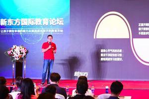 俞敏洪谈国际化教育:站得高看得远走得宽