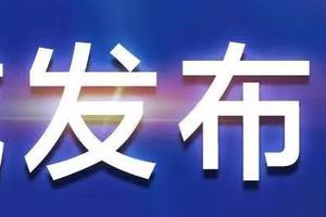 贵州省2019年高考6月28日起填报志愿