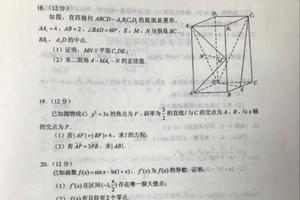 2019年北京中考数学试题评价(基教研专家版)