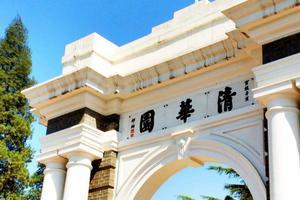 软科世界一流学科排名:中国内地233所高校上榜