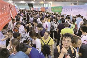 多所南京高校公布招生预估线 400分稳上南大