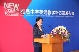 张继军:外语教学要关注学生实际情境中的交流