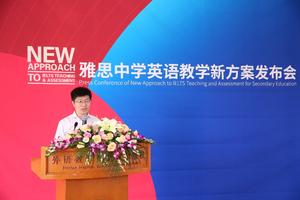 王勇:为外语学习者提供一体化的教育解决方案