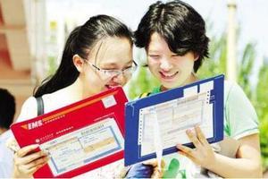 上海2019年秋季高考招生录取工作日程
