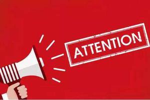 安徽高招录取日程确定 7月1日进行艺术类一批投档