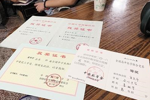 重庆15岁男孩高考667分 对自己成绩仍不满意