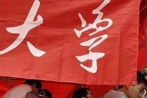 广西2019年普通高校招生录取日程表