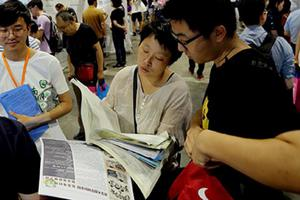 因系统维护 西藏高考志愿填报截止时间顺延两日