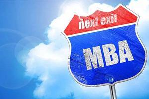 交大安泰MBA/CLGO全国巡展(大连站)