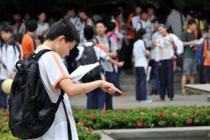 2019年安徽省淮南中考成绩一分一段表公布