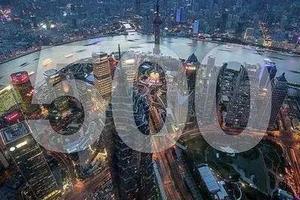 最新中国企业500强出炉 新经济板块抢眼