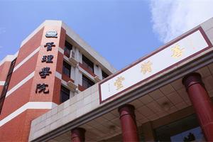2020年中山大学管院MBA招生说明会广州站深圳站可预约