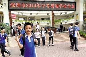 深圳一10岁牛娃参加中考 满分460分考得404分