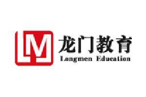 龙门教育今年上半年实现净利润7000万至7400万