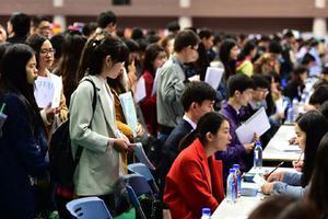 五部门积极加强就业服务 确保高校毕业生就业稳定
