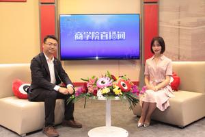浙江大学MBA项目:重塑商科分分快3官方 打造生态化平台