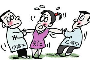 """重庆部分高中""""掐尖""""招生调查:提前一年高价签约"""