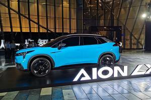 廣汽新能源對未來汽車出行描繪了一副新藍圖