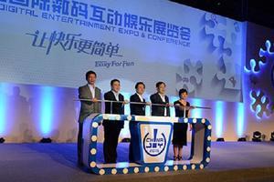 2019 China Joy开幕 游戏出海成公司关注热点之一