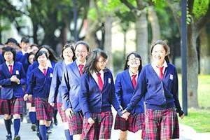 国际高中学生必读:高一该怎么选科?