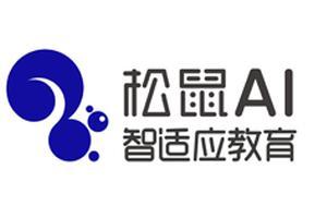 2019新浪五星金牌教师候选机构:松鼠AI智适应教育