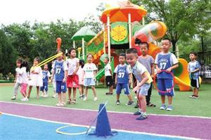 北京:私立转普惠 幼儿园学费每月省近两千